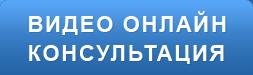 Больница ржд на волоколамском шоссе официальный